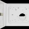 Obudowa LCD/B SATEL AWO353