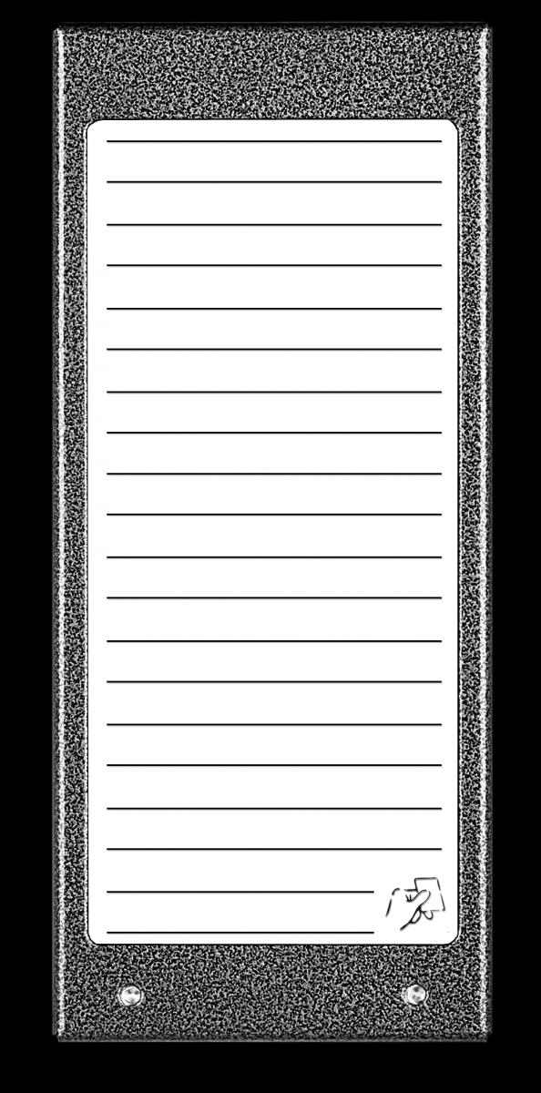 Podświetlany panel listy lok. z czytnikiem 17NACC